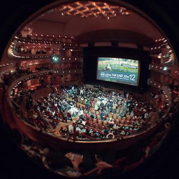 2014.01.07_FEFF 12 'Golden Slumber' Screening